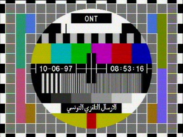 Bemerkungen zur Berichterstattung über Fans im Fernsehen